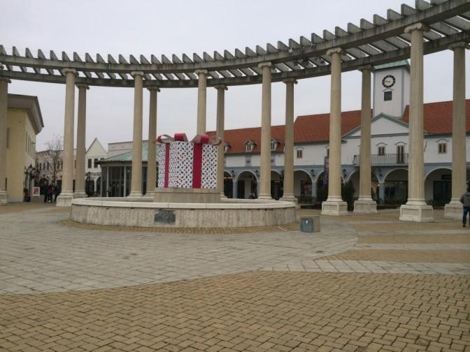 Roses Outlet Center